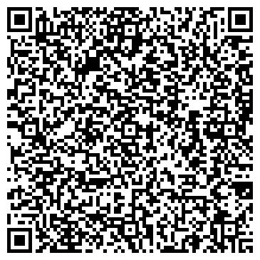 QR-код с контактной информацией организации Адамант-экс (Adamant-ex), ТОО