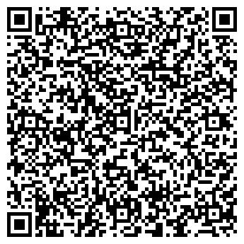 QR-код с контактной информацией организации Типография Парус, ТОО