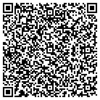 QR-код с контактной информацией организации Aldesa (Альдеса), ТОО