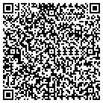 QR-код с контактной информацией организации Аква Тим, ТОО
