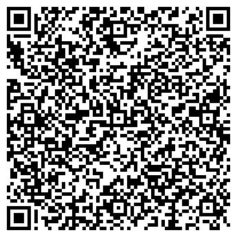 QR-код с контактной информацией организации Bios Flexo (Биос Флексо), ТОО