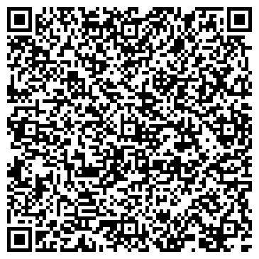 QR-код с контактной информацией организации Упаковка и сервис - Казахстан, ТОО