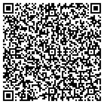 QR-код с контактной информацией организации Тара Пласт, ТОО