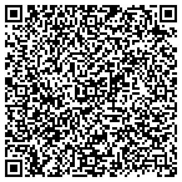 QR-код с контактной информацией организации Шымкентстекло, ТОО