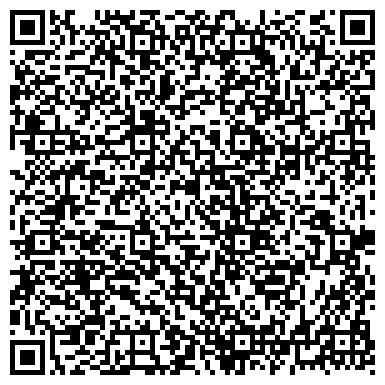 QR-код с контактной информацией организации КазТехСервис торгово-производственная компания, ТОО