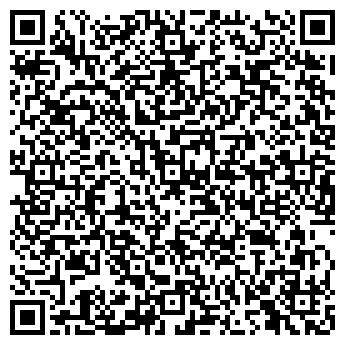 QR-код с контактной информацией организации Молдир, ЧП