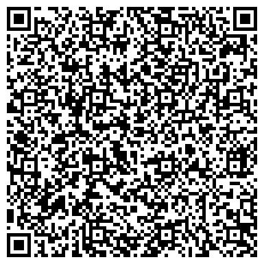 QR-код с контактной информацией организации Хэлс, ТОО