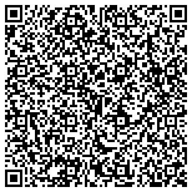 QR-код с контактной информацией организации Golden Rill Trade (Голден Рилл Трэйд) филиал, ТОО