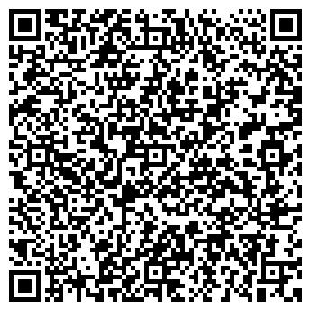 QR-код с контактной информацией организации КазТехПласт Плюс, ТОО