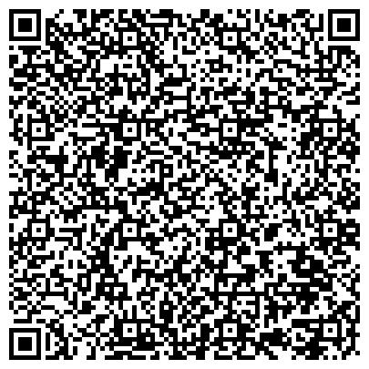 QR-код с контактной информацией организации Vostok Pro (Восток Про), ТОО