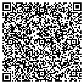 QR-код с контактной информацией организации Полипропиленовые мешки, ТОО