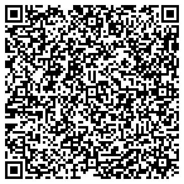 QR-код с контактной информацией организации World travelers (Ворд трэвелс), ТОО