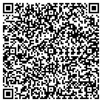 QR-код с контактной информацией организации Аква Трэйд, ТОО