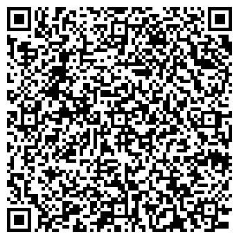 QR-код с контактной информацией организации Теомак (Teomak), TOO