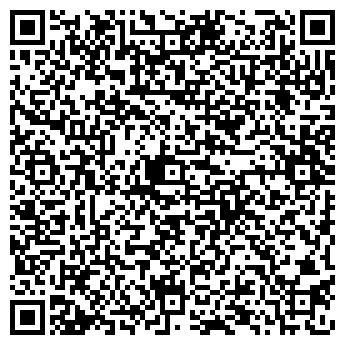 QR-код с контактной информацией организации Archywood (Арчивуд), ИП