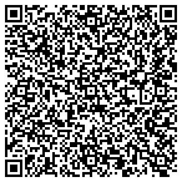 QR-код с контактной информацией организации Avista (Ависта), ТОО