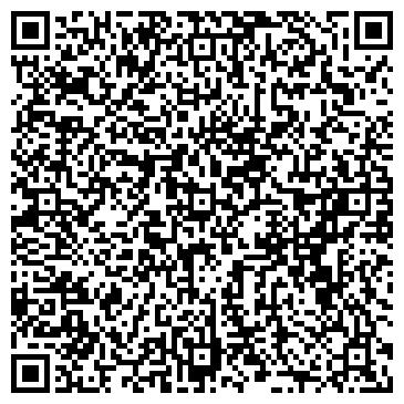 QR-код с контактной информацией организации СТД Инвест, ТОО