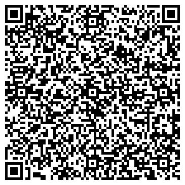 QR-код с контактной информацией организации Байт, производственно-коммерческая компания, ТОО