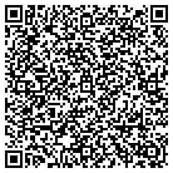 QR-код с контактной информацией организации Skill (Скилл), ТОО
