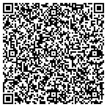 QR-код с контактной информацией организации Арсенал +, ТОО