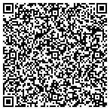 QR-код с контактной информацией организации Stalk (Сталк), ИП