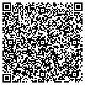 QR-код с контактной информацией организации Окжетпес-II, ТОО