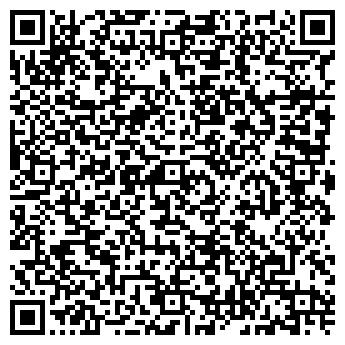 QR-код с контактной информацией организации Юнимет, ТОО