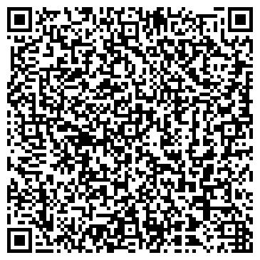 QR-код с контактной информацией организации Таурас-Феникс (Tauras-Fenix), ТОО