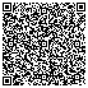 QR-код с контактной информацией организации ТОО ПС типография