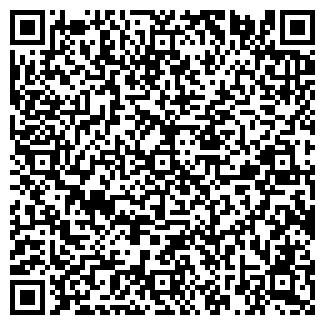 QR-код с контактной информацией организации Ботпаев