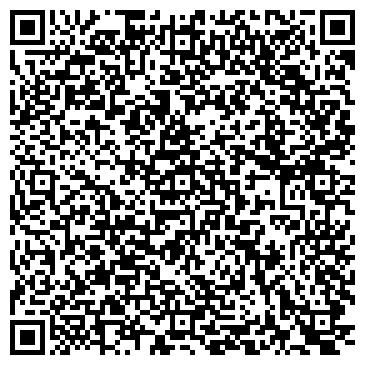 QR-код с контактной информацией организации Тоо КазТехСервис КТС