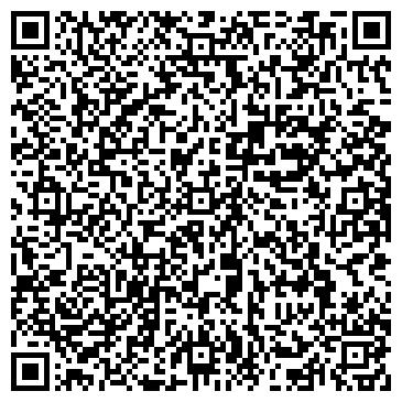 """QR-код с контактной информацией организации ТОО """"Торговая Компания Сhallenger"""""""