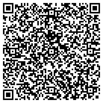 QR-код с контактной информацией организации INTELLPACK
