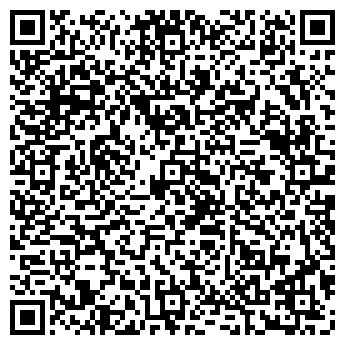 """QR-код с контактной информацией организации Другая """"Аврора строй"""""""
