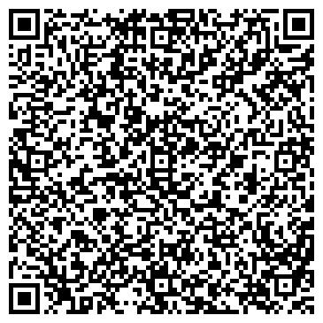 QR-код с контактной информацией организации Компания Ю29