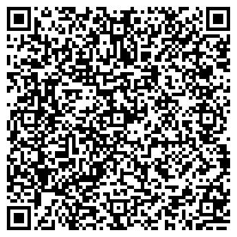 QR-код с контактной информацией организации Общество с ограниченной ответственностью Компания Мир Пакетов