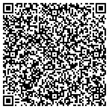 """QR-код с контактной информацией организации ТОО """"Компания РаДос"""""""