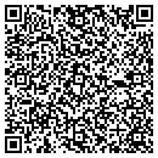 """QR-код с контактной информацией организации """"KBW"""""""