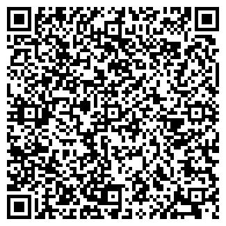 QR-код с контактной информацией организации ип айкон