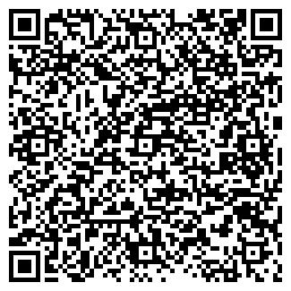 QR-код с контактной информацией организации Мир каталогов