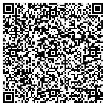 """QR-код с контактной информацией организации ТОО """"СП Белый Дом"""""""