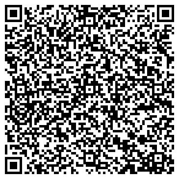 QR-код с контактной информацией организации Общество с ограниченной ответственностью Интернет магазин «HiT.kz»