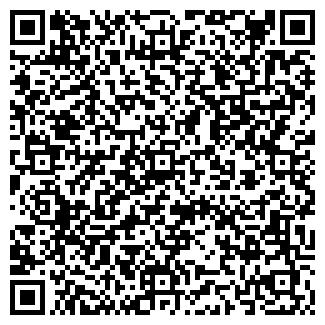 """QR-код с контактной информацией организации ЗАО """"Фирма Сигма"""""""