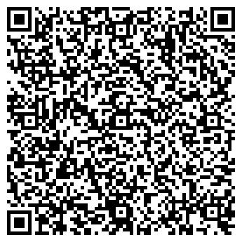 QR-код с контактной информацией организации Другая ТОО «Aztrade»