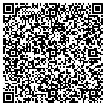 QR-код с контактной информацией организации Общество с ограниченной ответственностью ТОО «Vertex.Inc»