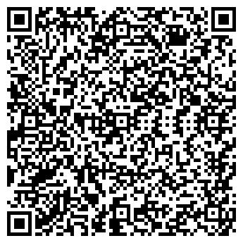 """QR-код с контактной информацией организации ИП """"ПОЛИМЕР"""""""