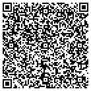 QR-код с контактной информацией организации ТОО Компания «ОБИС»