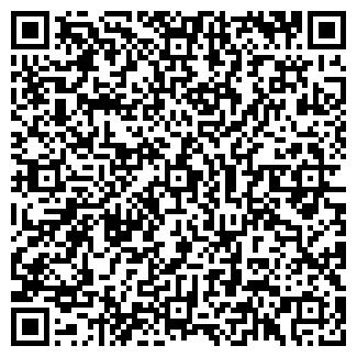 QR-код с контактной информацией организации Общество с ограниченной ответственностью ТОО Avista