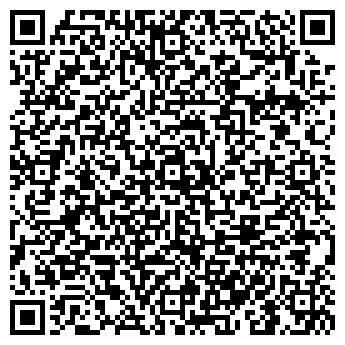 QR-код с контактной информацией организации ООО Собком