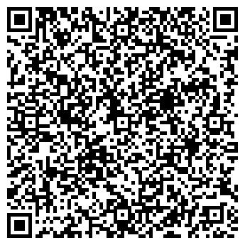 QR-код с контактной информацией организации АлюПак, ЧТУП